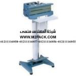 ماكينات اللحام الثابتة الحرارة ذات القوائم العمودية (2)