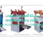 ماكينة غلق أكواب – لحام مع القطع آلية طراز m2pack 201