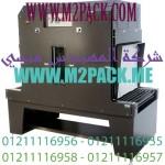 ماكينة نفق الشيرنك pp4510 60